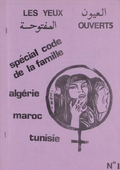 Algeriefemme tunisie whatsappbnat whatsapp WhatsApp information